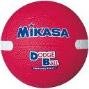 29日9:59迄限定エントリーでポイント5倍★MIKASA(ミカサ) 教育用白線入ドッジボール2号 D2W R 【ドッヂボール 2号 小学生用】