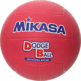 ミカサ MIKASA 教育用ドッジボール1号 D1 R