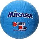 ミカサ MIKASA 教育用ドッジボール1号 D1 BL