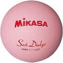 ミカサ MIKASA ソフトドッジボール0号 D0-SOFT P
