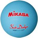 ミカサ MIKASA ソフトドッジボール0号 D0-SOFT S