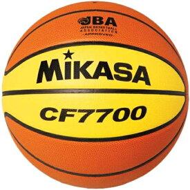 24日迄■お得なクーポン配布中■★セール 29%OFF★ミカサ MIKASA バスケットボール 検定球7号 CF7700