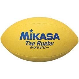 ミカサ MIKASA タグラグビーボール TR-Y