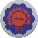 ミカサ MIKASA ドッヂビー 250 ミカサモデル ブルー 協会認定 DBJA250-BL