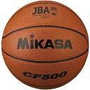 【10/25限定!エントリー&楽天カード決済でP+11倍】ミカサ MIKASA バスケットボール検定球5号人工皮革 CF500 茶