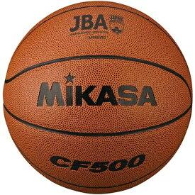 ★セール 21%OFF★ミカサ MIKASA バスケットボール検定球5号人工皮革 CF500 茶