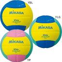 ミカサ(MIKASA) キッズドッジボール0号約150g SD00 【幼児向け】