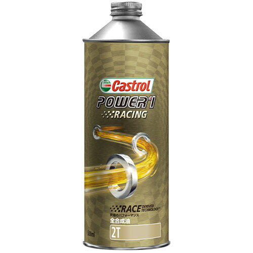 カストロール Castrol POWER1 Racing 2T 0.5L
