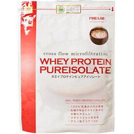 ファインラボ ホエイプロテイン ピュアアイソレート 2kg ミルクココア