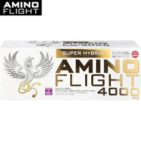 アミノフライト AMINO FLIGHT アミノ酸 4000mg アサイー&ブルーベリー風味 顆粒タイプ 120本入り