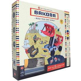 エデュテ バコバ BAKOBA ビルディングボックス5 Building BOX 5 BKB-005 キッズ