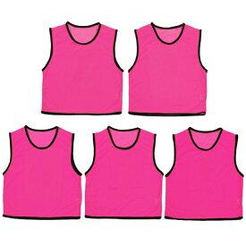 ビブス 大人用 無地 5枚セット メッシュバッグ入り ゲームベスト ピンク 男女兼用
