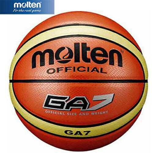 モルテン molten GA7 7号球 BGA7