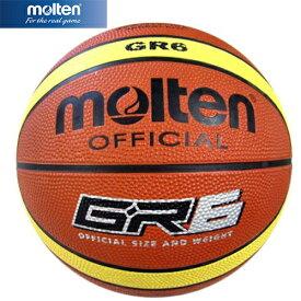 【12/10限定!エントリー&楽天カード決済でP+11倍】モルテン molten ジウジアーロラバーバスケットボール6号球 BGR6MY