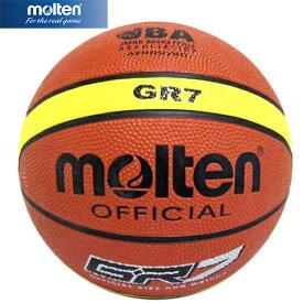 【12/10限定!エントリー&楽天カード決済でP+11倍】モルテン molten ジウジアーロラバーバスケットボール7号球 BGR7MY