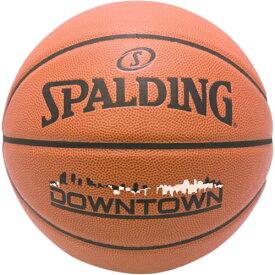 スポルディング SPALDING バスケットボール ダウンタウン 合成皮革 7号球 76-499J