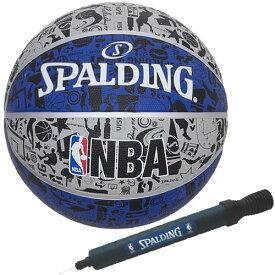 スポルディング SPALDING ジュニア バスケットボール グラフィティブルー×グレー 5号&デュアルアクションポンプ 83-678J/324CN