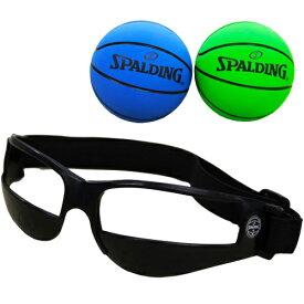 スポルディング SPALDING バスケ 練習器具 ハンドルコンボ 8491CN