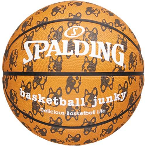 スポルディング SPALDING バスケットボール ラバーボール ストリートファイター +1 ブラウン 83-467Z
