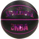 スポルディング SPALDING バスケットボール 6号 ホログラム ラバー ブラック×レッド 83-661J