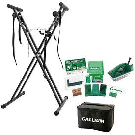ガリウム GALLIUM トライアルワクシングセット&ワックススタンド スノーボード スキー 兼用作業台 ブラック JB0009/ESWT-002BK