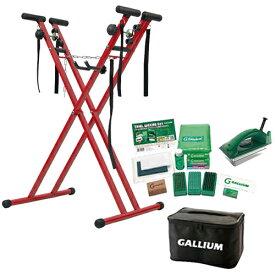 ガリウム GALLIUM トライアルワクシングセット&ワックススタンド スノーボード スキー 兼用作業台 レッド JB0009/ESWT-002RD