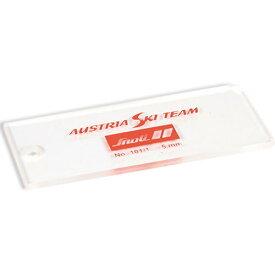 スノーリー SNOLI スクレーパー 5mm 101/1 TS0052