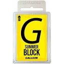 ガリウム(GALLIUM) SUMMER BLOCK (100g) 夏用ワックス SW2148 【ワックス チューンナップ メンテナンス用品 スキー スノーボー...