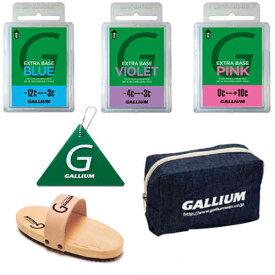 ガリウム GALLIUM 2018 スキー・スノーボード ワックス エントリーセット GAset23