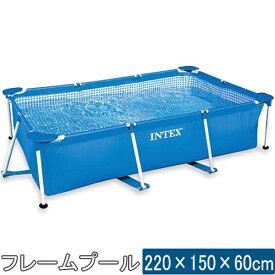 インテックス INTEX レクタングラー・フレームプール 220×150×60cm 28270