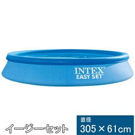 インテックス INTEX イージーセットプール 305×61cm 28116