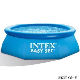 インテックス INTEX イージーセットプール 244×76cm 28110