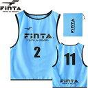フィンタ FINTA サッカー 大人用 ビブス 10枚セット サックス フリーサイズ FT6513 2200