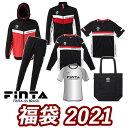フィンタ FINTA メンズ 福袋 半袖/長袖プラシャツ+ジャケット+スリムパンツ+ウィンドジャケット+トートバッグ+シ…