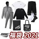 バイク BIKE メンズ 福袋 バスケットボール 2021HAPPYBAG 8点セット ブラック/ホワイト BK7540A