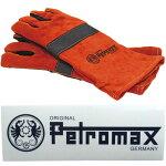 ペトロマックスPetromax耐熱グローブアラミドプロ300グローブ&ロゴステッカーセット