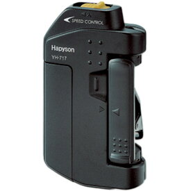 ハピソン Hapyson スピードコントロール機能付ラインツイスター YH-717P