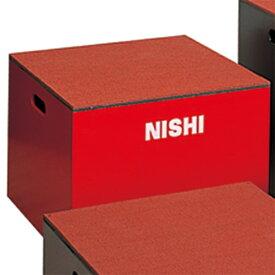 ニシスポーツ NISHI プライオボックス II 45cm T6904B
