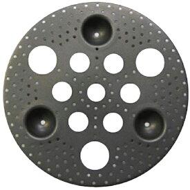 ウルシヤマ金属工業 便利プレート YY-15