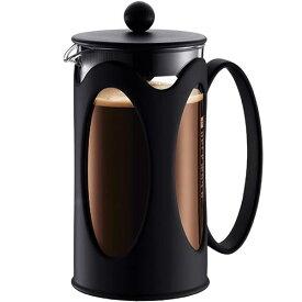 ボダム bodum キッチン用品 ケニヤ フレンチプレスコーヒーメーカー 1.0L 10685-01