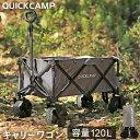 クイックキャンプ QUICKCAMP ワイドホイール アウトドアワゴン グレー QC-CW90