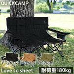 クイックキャンプQUICKCAMP収束式ベンチLovesosheetラブソーシートサンドQC-LFC120