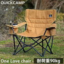 クイックキャンプ QUICKCAMP 収束式ローチェア One Love chair ワンラブチェア サンド QC-LFC75 一人用 ドリンクホル…