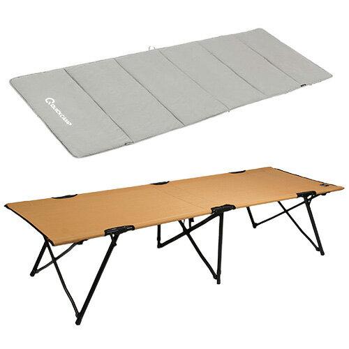 キャンピング ベッド 敷きパッド 2点セット ナチュラル 折りたたみ フォールディング アウトドア コット クイックキャンプ QC-SC190