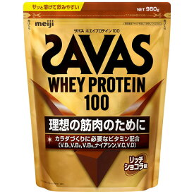 ザバス SAVAS ホエイプロテイン100 リッチショコラ味 約50食分 1050g CZ7382
