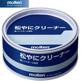 モルテン molten 松ヤニクリーナー REC