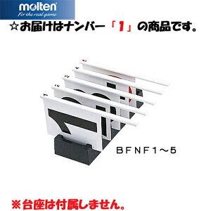 モルテン molten BFN個人ファールフラッグ 1 BFNF1