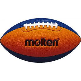 モルテン molten フラッグフットボールジュニア オレンジ×ブルー Q4C2500-OB
