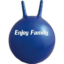 エンジョイファミリー Enjoy Family ジャンプボール EFS-190