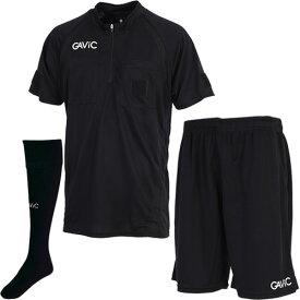 ガビック GAVIC サッカー レフリートップ & レフリーパンツ & ソックス 3点セット ブラック2 GA8196/GA8296/GA9002
